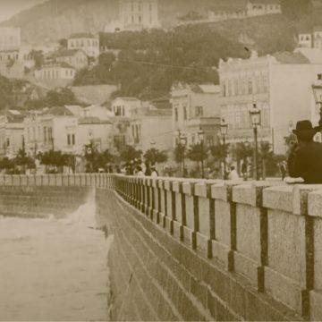 Rio Cinético